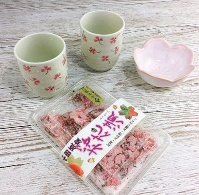 sakura steamer raw