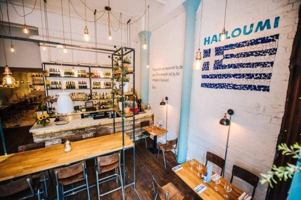 Halloumi glasgow restaurant