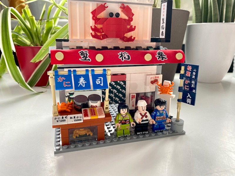 fish shop lego