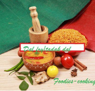 Daal Tadka/lentil soup/curry