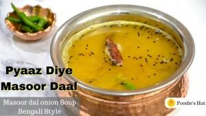 Masoor dal onion Soup Bengali Style( Pyaaz Diye Masoor Daal) Recipe by Foodie's Hut