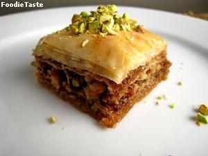 บาคลาวา (Baklava) ขนมหวานของตุรกี