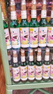 Perfume Water