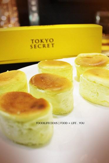 Hanjuku Cheese Cake