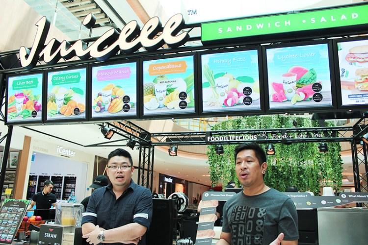 Juiceee Malaysia