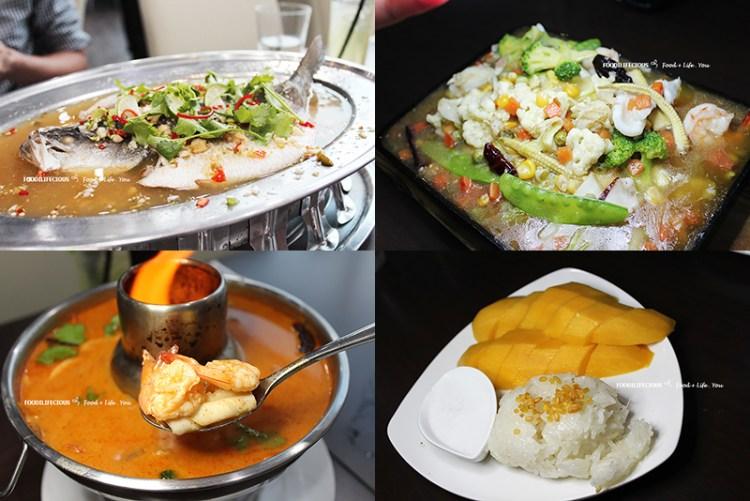 Affordable Authentic Thai Food | Bangkok House, TTDI – Thai Muslim Restaurant [REVIEW]