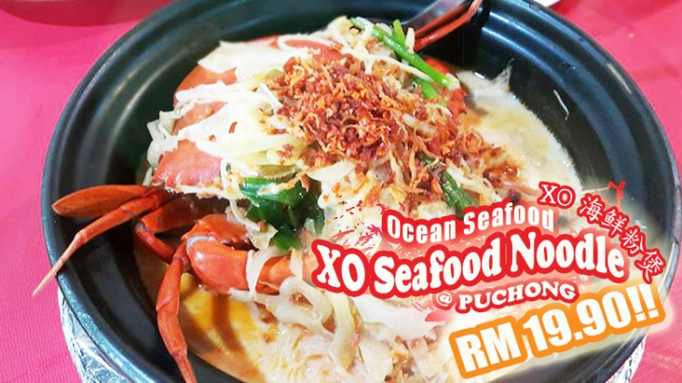 Good and Cheap Seafood in Puchong Now with MORE NEW Dishes | Ocean Seafood Restaurant [REVIEW]