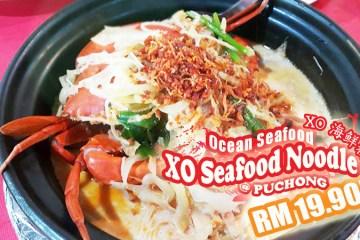 Ocean Seafood