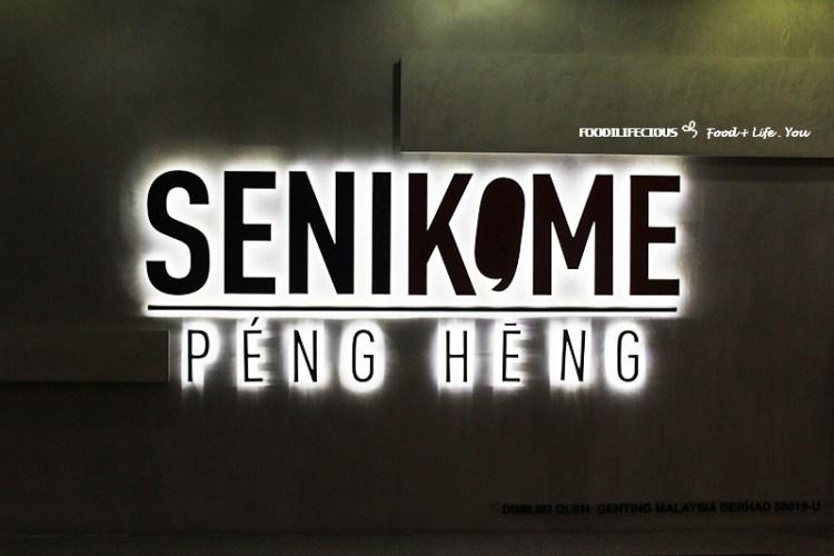 SeniKome Peng Heng | East Coast Arts & Cultural Centre at Resort World Genting [REVIEW]