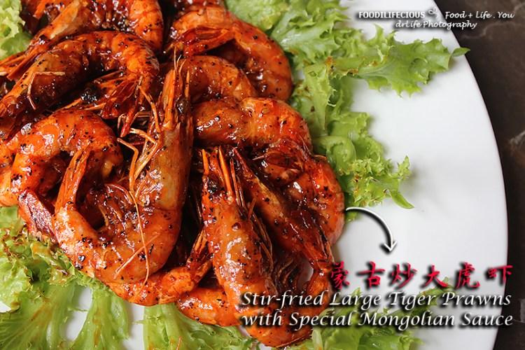 Kim Ma Restaurant
