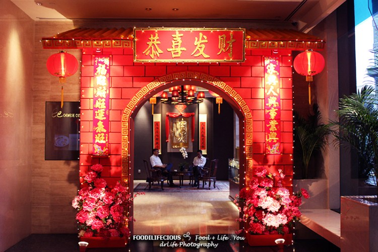 Chinese New Year Feast with Eastin Hotel Kuala Lumpur