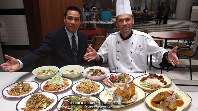NEW Medan Selera SkyAvenue is now OPEN | Resorts World Genting