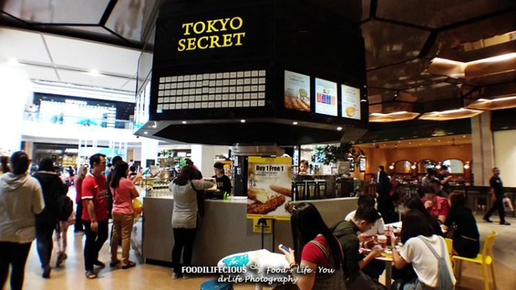 Snacks-Break Tokyo Secret
