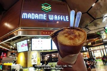 Snacks-Break Madame Waffle
