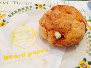 Beard Papa 1