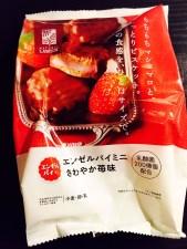 Japan 01