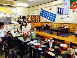 Isogiya 04