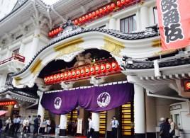 Kabuki 24