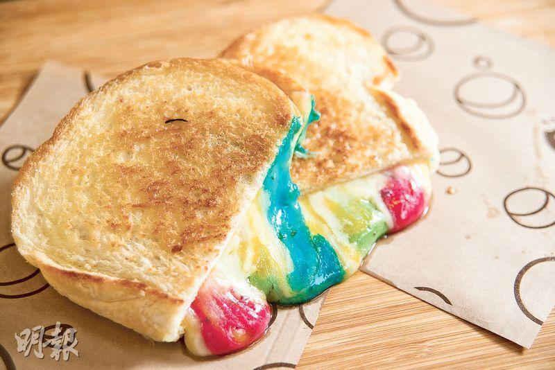Hong Kong : nasce il toast arcobaleno