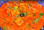 How to Make Paneer Butter Masala Recipe. Paneer Dishes, Paneer Recipes. Paneer Makhanwala Recipe