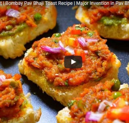 Bread Masala Toast Video Recipe, Pav Bhaji Toast Recipe, How to cook Bread Masala Toast Recipe.