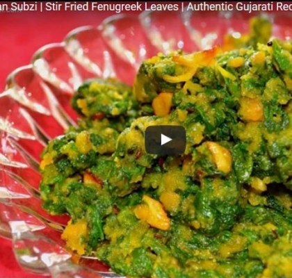 How to Cook Palak Besan ki Sabzi Recipe, Spinach Curry Recipe.