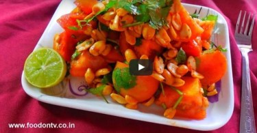 How to Make Peanut Tomato Recipe, Indian Snacks Recipe, Quick Indian Recipes, Indian Fast Food Recipes, Easy Indian Recipes.