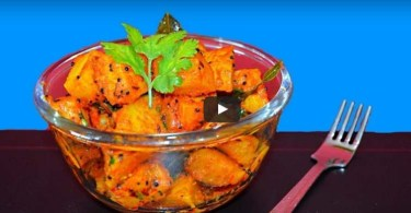 How to cook Potato Curry For Chapati Recipe, Aloo ki Subzi Recipe, Potato Curry Recipe, Bateta nu Shaak Recipe.