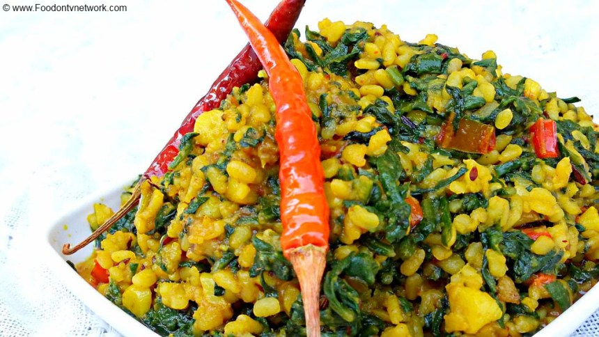 Palak Mung Dal Curry Recipe, Spinach and Lentil Curry Recipe, Mung Dal Palak Curry Recipe, Indian Curry Recipe.