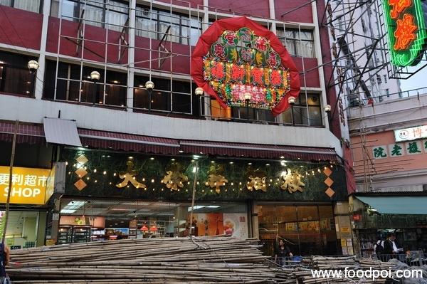 tai-weng-wah-hk-06