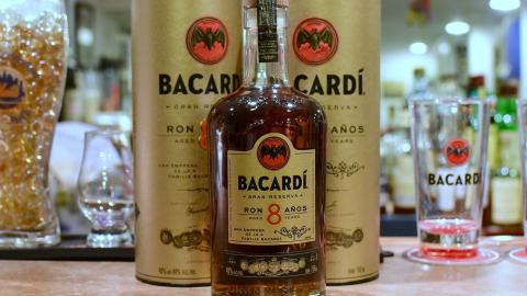 bacardi patrón tequila deal