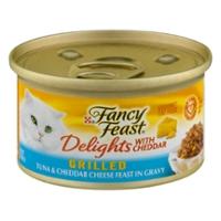Fancy Feast Cat Food A Rich Feed For Your Spoiled Feline!