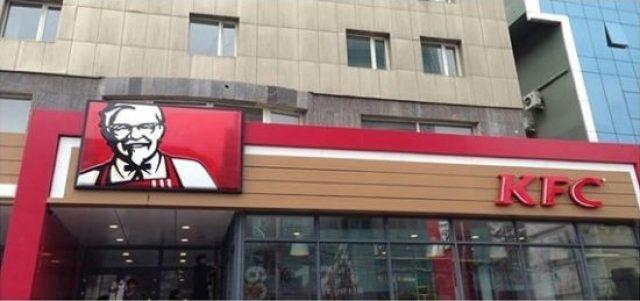 yum brands KFC mongolia 2013