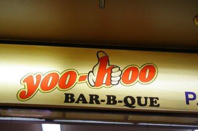 Yoohoo!