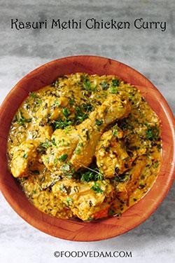 kasuri methi chicken curry