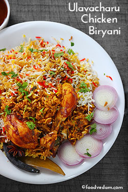 Ulavacharu Chicken Biryani restaurant style recipe