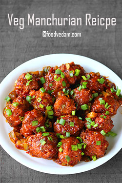 Veg Manchurian Recipe-how to make veg manchurian dry