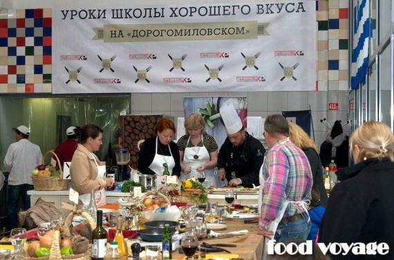 food-043