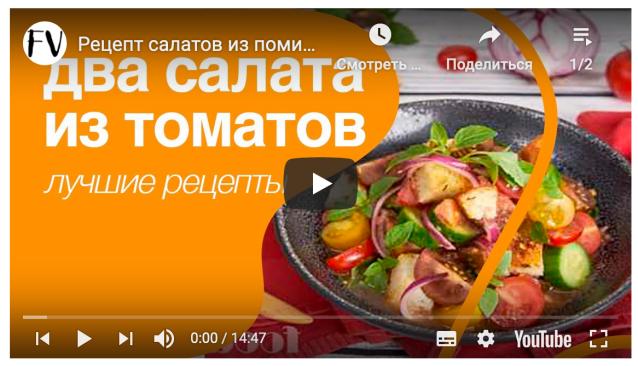 каждую неделю новые видео рецепты