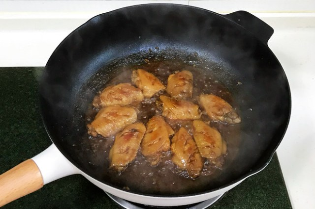 making sauce _honey sauce chicken wing recipe