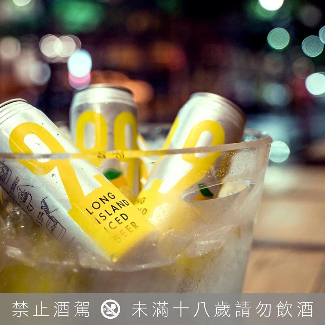 調酒經典「長島冰茶」變冰啤酒! 小7推「9.99%超高濃度」酸酸甜甜超順口 - Foody 吃貨