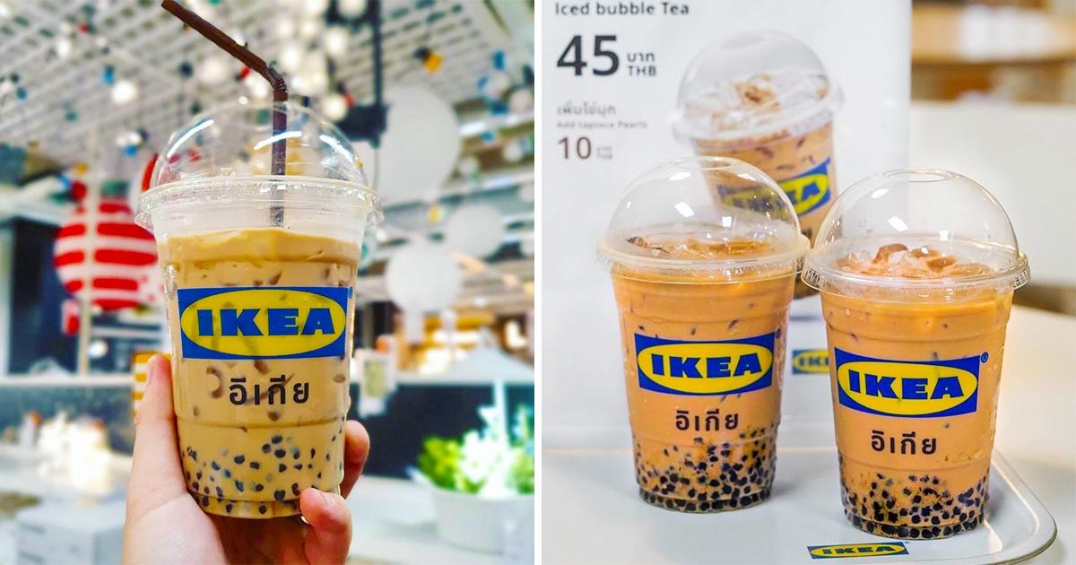 IKEA開賣「珍珠泰奶」咀嚼控會很愛 一杯「只要45元」消暑首選 - Foody 吃貨