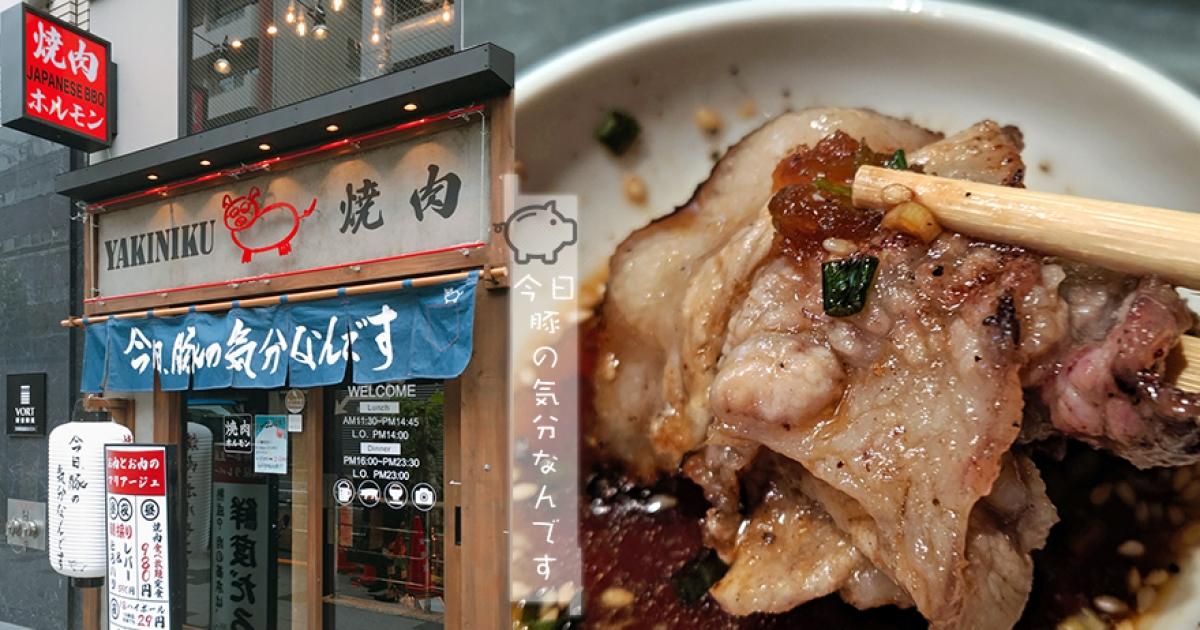 東京燒肉吃到飽「只要270」 吃過的網友大推:肉品新鮮度滿分 - Foody 吃貨