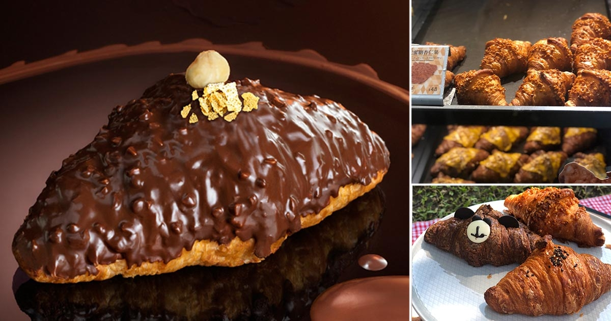 巧克力控開吃囉!八月堂「榛果巧克力可頌」限量開賣 金沙巧克力變身華麗可頌! - Foody 吃貨