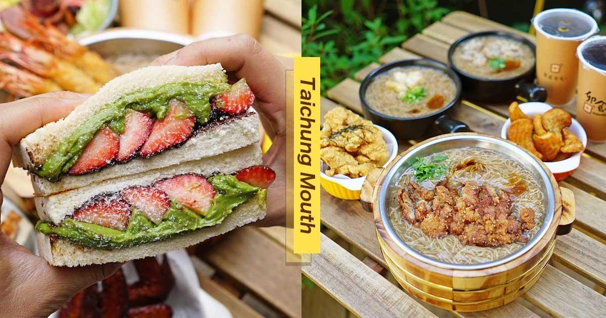【臺中】霸王別雞麵線根本中部丹丹! 早餐店冬季推三明治「抹茶卡士達+草莓」菜單有夠狂 - Foody 吃貨