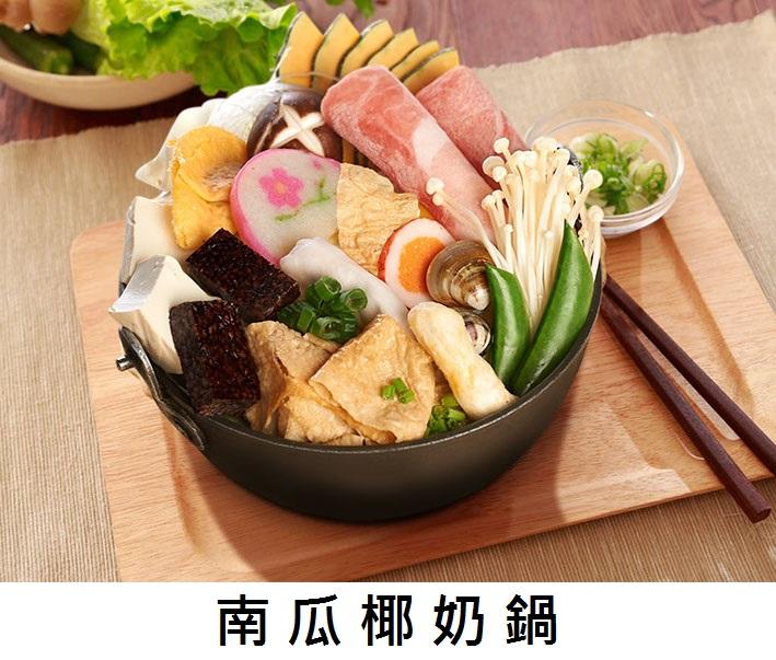 湯霸臭臭鍋(臺北中山店) - Foody 吃貨