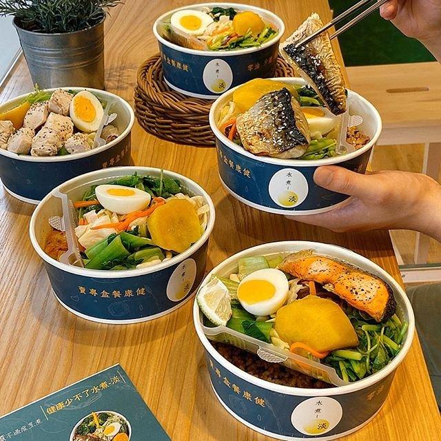水煮淡健康餐盒北平店 - Foody 吃貨