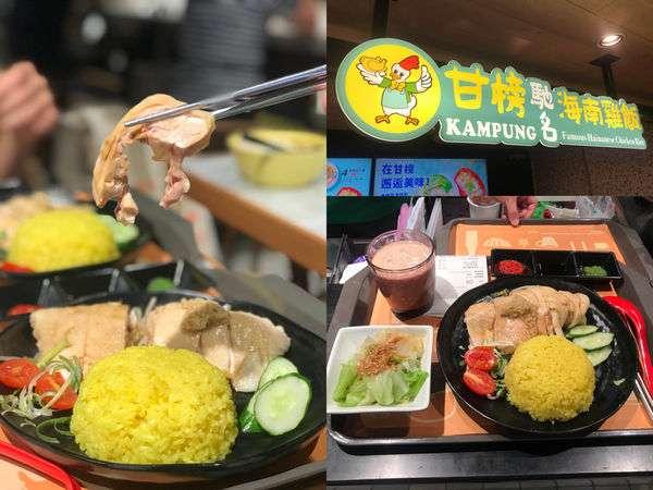 大盜陳 - Foody 吃貨