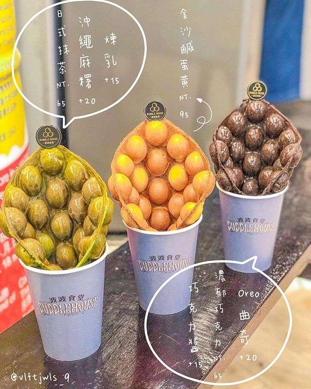 波波食堂Bubble House雞蛋仔專賣店 臺中健行店 - Foody 吃貨