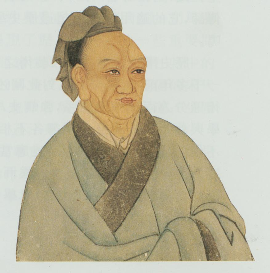 Portrait of Sima Qian: https://commons.wikimedia.org/wiki/File:Sima_Qian_(painted_portrait).jpg